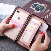 女士錢包手機包手腕日韓版可愛長款零錢小清新零錢包包郵 中秋節全館免運