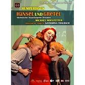 【停看聽音響唱片】【DVD】漢伯汀克糖果屋歷險記:2006年德勒斯登賽柏歌劇院