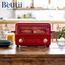 BRUNO 經典多功能燒烤麵包 原廠公司貨 保固一年 掀蓋式 烤箱 燒烤 DIY 中秋烤肉