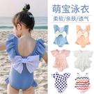 兒童泳衣 女孩女童可愛寶寶連體游泳衣2020新款小童嬰幼兒泳裝涼感-快速出貨