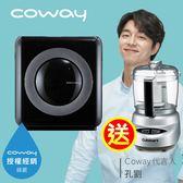 (獨家)送專業調理機【Coway】旗艦環禦型空氣清淨機 AP-1512HH (限量搶購! 英國過敏協會認證!)