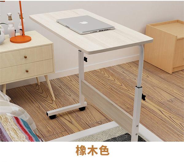 【團購world】免運費 可升降時尚簡易電腦桌 懶人桌 升降桌 床邊移動桌