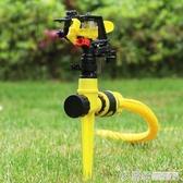 漢軒園藝噴頭可控地插草坪噴灌自動旋轉360度園林花園灑水器灌溉 繽紛創意家居