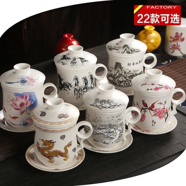 泡茶杯陶瓷四件杯白瓷杯子帶蓋過濾茶杯水杯泡茶杯套裝辦公家用骨瓷MKS 維科特3C