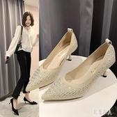 2020新款春鞋百搭新款潮流鞋子裸色高跟鞋女細跟單鞋夏款女鞋 yu12275『紅袖伊人』