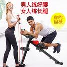 健腹器腹肌訓練器美腹立式滑翔收腹機美腰機健身器材WY 【全館免運限時八五折】