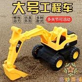 挖掘機慣性挖機工程車挖土推土玩具車男孩鉤機玩具【奇妙商舖】