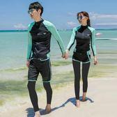 潛水服 女分體情侶套裝水母衣沖浪浮潛服男防曬游泳衣長袖長褲