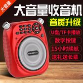 收音機  EARISE/雅蘭仕i1收音機老人新款便攜式迷妳小型老年半導體廣播插卡fm調頻天線隨身聽充電