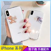 卡通空壓殼 iPhone XS Max XR i7 i8 i6 i6s plus 透明手機殼 湯姆與傑利 保護殼保護套 TPU軟殼