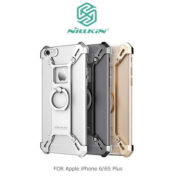 NILLKIN Apple iPhone 6/6S Plus 5.5吋 銳甲創意指環支架 可立 支架 金屬殼