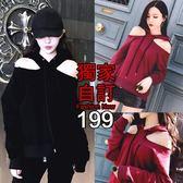克妹Ke-Mei【AT48168】獨家,愛死了!辣妹性感連帽抽繩露肩造型T恤上衣