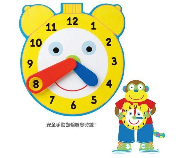 【奇買親子購物網】美國ALEX 我會看時鐘