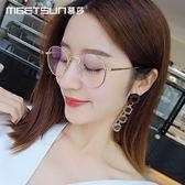 眼鏡女平光鏡圓框男無度數抗疲勞手機電腦護眼睛三角衣櫥