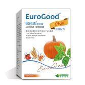 專品藥局 (新)EuroGood 固列康 Plus 60粒
