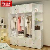 簡易衣櫃組裝仿實木塑料板式推拉門臥室衣櫥簡約現代經濟型igo 【PINKQ】