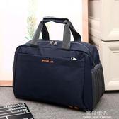 大容量手提旅行包女男單肩短途旅游包出差行李包韓潮旅行袋健身包 完美情人