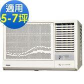 【SAMPO聲寶】5-7坪右吹變頻窗型冷氣AW-PA36D