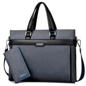 男士手提包橫款工作掛包單肩斜背包男土商務背包工文件辦公公事包