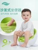 兒童坐便器馬桶男寶寶尿盆便盆女小孩嬰幼兒1-6歲3嬰兒大號座便器YYS 易家樂小鋪
