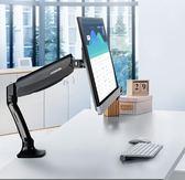 樂歌 臺式電腦顯示器支架 通用桌面萬向旋轉伸縮底座電腦增高架