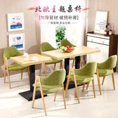 A字椅歐式實木椅餐椅椅子餐廳現代簡約成人家用凳子木椅子靠背椅zg【全館限時88折優惠】