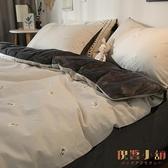 1.5m四件套牛奶絨珊瑚絨水晶絨1.8m床單全棉加絨被套床上【倪醬小鋪】