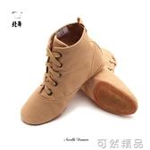 帆布加厚室內芭蕾舞鞋高幫爵士舞民族舞蹈大底駝色教師鞋男女 聖誕節鉅惠