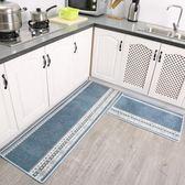 廚房地墊墊子防滑吸油吸水耐臟家用地墊可機洗地毯腳墊