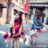 絲巾女海邊防曬披肩外搭圍巾新款兩用沙灘巾超大百搭紗巾  潮流前線