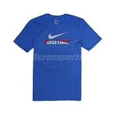 Nike 短袖T恤 M Volleyball Tee 藍 紅 男款 短T 美國國旗 排球 運動休閒 【ACS】 561416493V-B96
