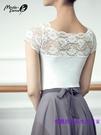 蕾絲繡花體操服成人女連體舞蹈服芭蕾舞練功服形體服基訓服