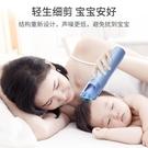 兒童兒童防水吸發理發器靜音防水寶寶新生兒電推剃發剪發神器