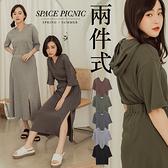 套裝 Space Picnic|MIT-兩件式-連帽短T+開衩長裙(現貨)【A20041002】