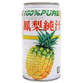 【台鳳牌】鳳梨汁 350ml