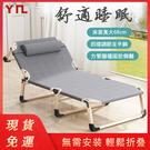 (免運) 折疊床午憩單人床辦公室躺椅折疊...