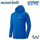 【Mont-Bell 日本 男 Wickron Cool Parka抗UV連帽外套《初級藍》】1114460/防曬外套/薄外套