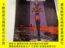二手書博民逛書店2212罕見奧秘畫報1991 2(總第104期)Y259056