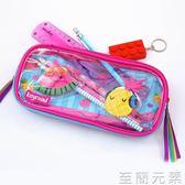 啟路文具盒女兒童筆袋女小學生學習用具日韓男幼兒園鉛筆袋男兒童 至簡元素