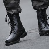 登山鞋 真皮高筒07作戰靴軍靴男女特種兵戶外沙漠戰術靴登山靴單靴子鋼頭