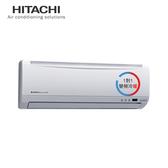 [HITACHI 日立]5-6坪 精品系列 1級 變頻冷暖型一對一分離式冷氣- RAS-36YK1/RAC-36YK1