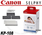 Canon SELPHY KP-108I...