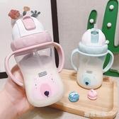 嬰兒吸管杯學飲防嗆防摔寶寶喝水杯子帶吸管兒童喝奶粉專用杯家用『潮流世家』