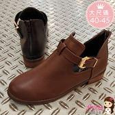 艾妮塔公主。中大尺碼女鞋。(B177) 時尚釦環側挖空短靴 2色。40 41 42 43 44 45 碼