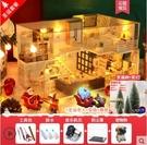 diy小屋閣樓別墅手工制作房子模型拼裝創意中國風圣誕節禮物女友 蘿莉新品