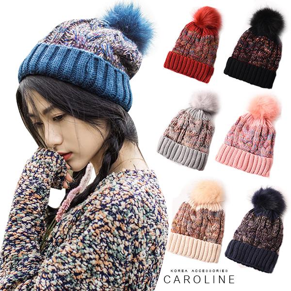 《Caroline》★秋冬流行時尚個性加絨毛球毛線帽  時尚百搭保暖套頭帽71591