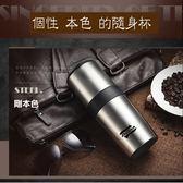【德朗】手搖研磨真空咖啡杯(DL-1720)《刷卡分期+免運》