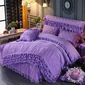 秋冬保暖公主素面夾棉加厚床裙四件套床罩四件套保暖被套1.8米床JY