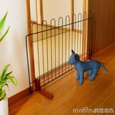 日本寵物門欄寵物柵欄狗狗圍欄寵物隔離門欄鐵柵欄小型犬閘門igo 美芭