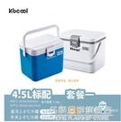 保溫箱冷藏箱車載便攜戶外儲奶母乳冰塊保冷箱釣魚保鮮家用品箱 NMS名購新品